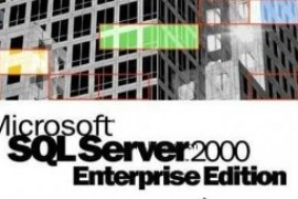 SQL 2000 数据库密码不正确修改密码提示126错误!