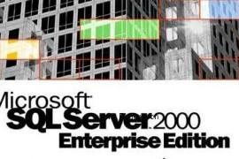 sql2000 数据库置疑解决办法